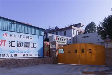 Huitong Front Gate