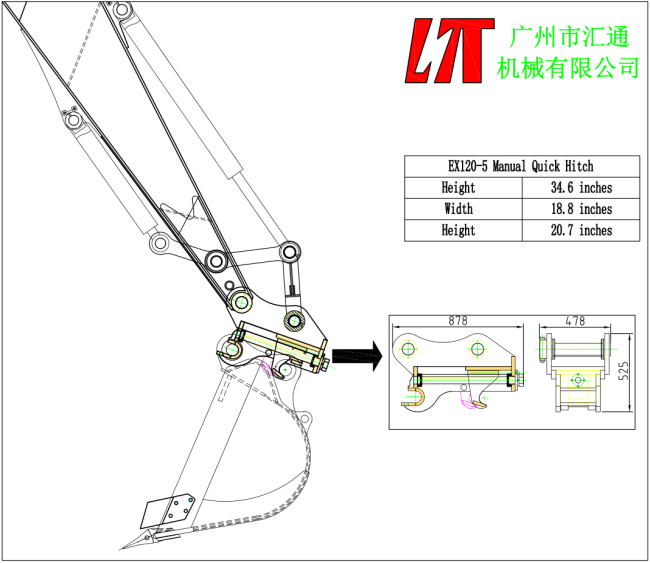 Excavator Manual Quick Hitch Drawing