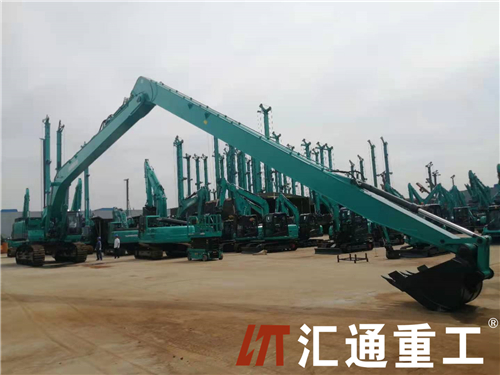 32m long reach fronts
